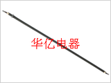 电取暖器用电热管 HY-A 03